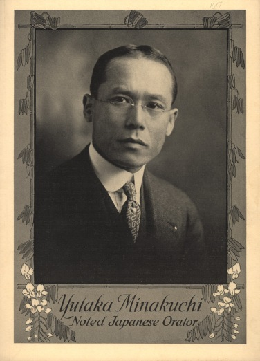 "Yutaka Minakuchi's picture from his Chautauqua Bio ""Yataka Minakuchi: A Noted Japanese Orator"" from the University of Iowa Archivers"