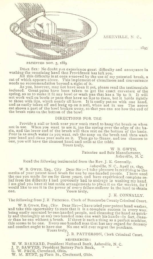 Gwyn's patent