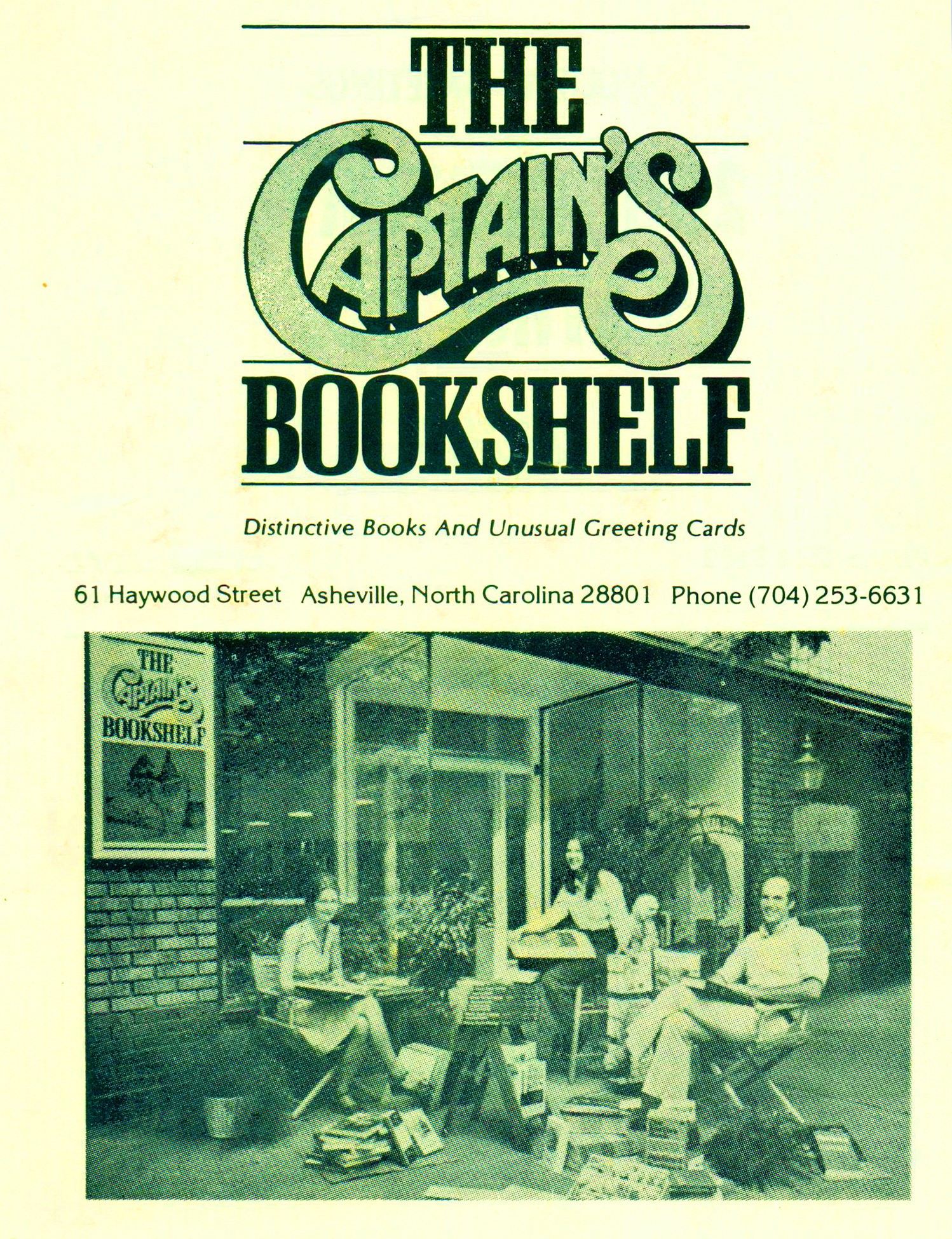 1980s Downtown Businesses Restaurants
