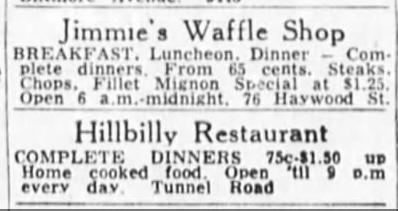 Jimmies Waffle Shop.jpg