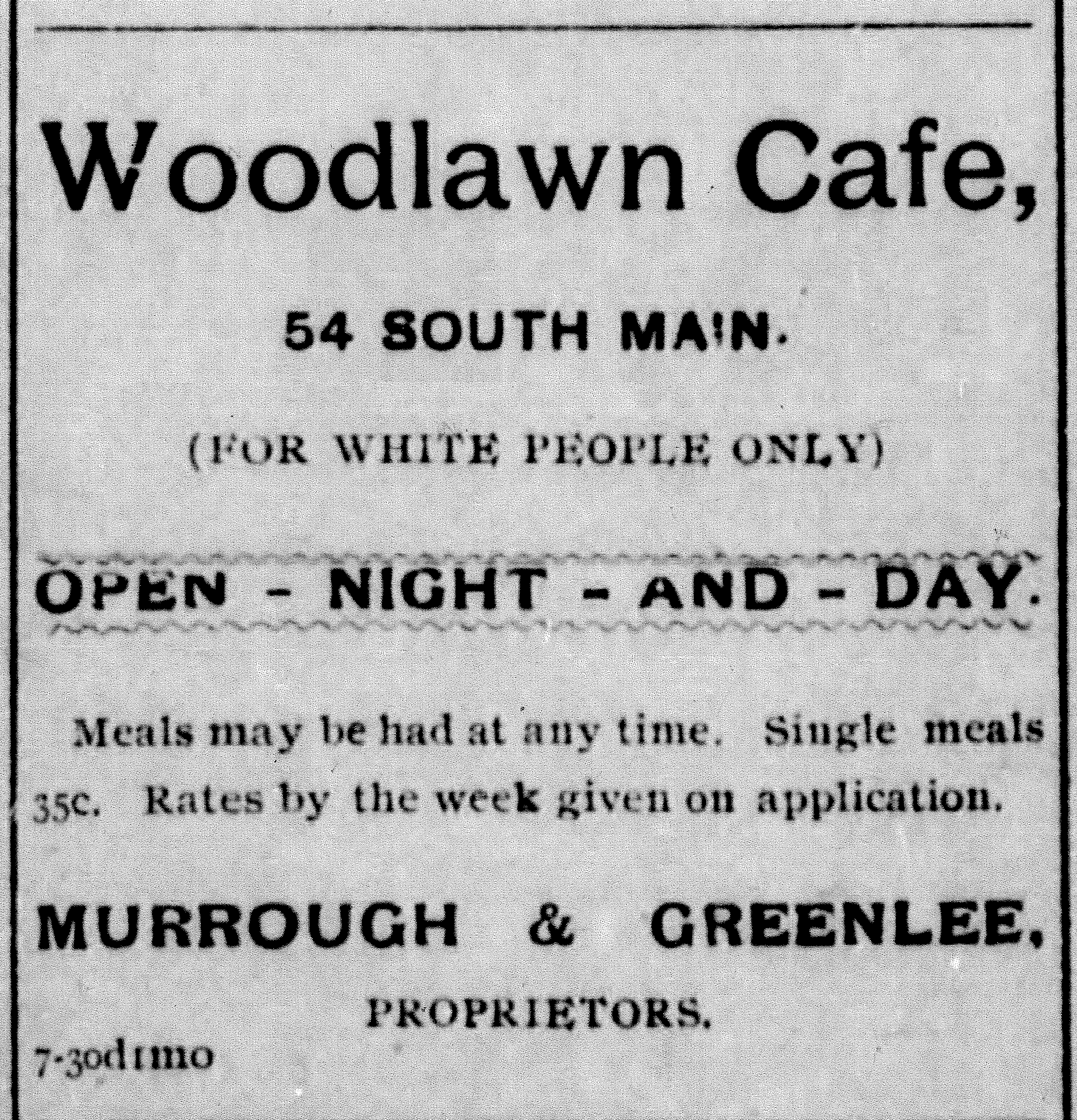 This image has an empty alt attribute; its file name is woodlawn.png